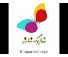 کانال تلگرام شاپرک شارژ