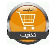 کانال تلگرام فروشگاه پوشاک آسابست
